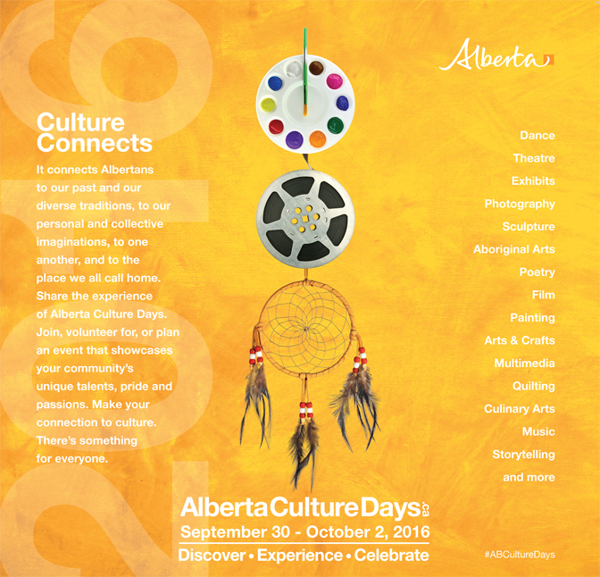 ESFF Now Part Of Alberta Culture Days